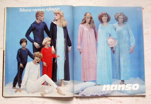 Nanso1_1980