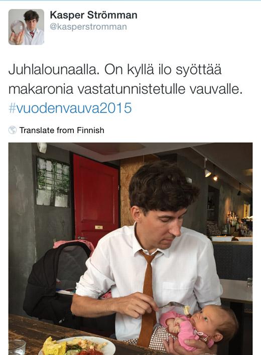 Juhlalounas