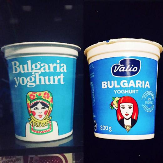 Bulgaria520