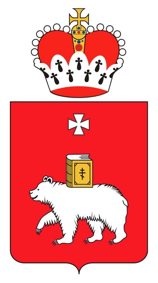 Perm oblast