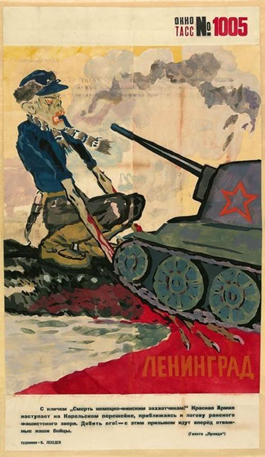 fasistizombie