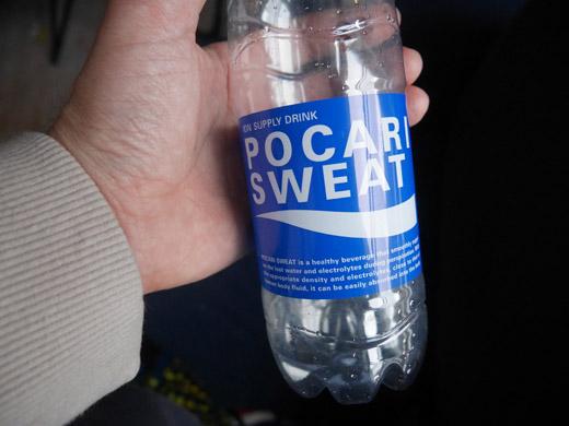 PocariSweat2