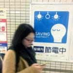 Top 10 Tokion metron infojulisteet