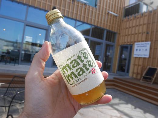 mate520