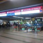 Kasper Diem: Helsingin yliopisto hakenee lisäsäästöjä lakkauttamalla metroasemansa